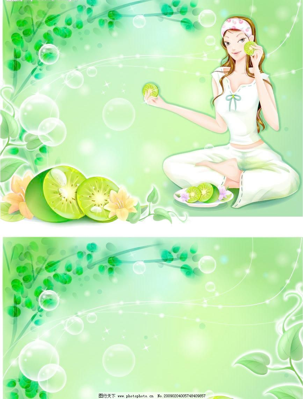 美女水果美容 美女 水果 绿色 spa 美容 梦幻 花 其他矢量 矢量素材