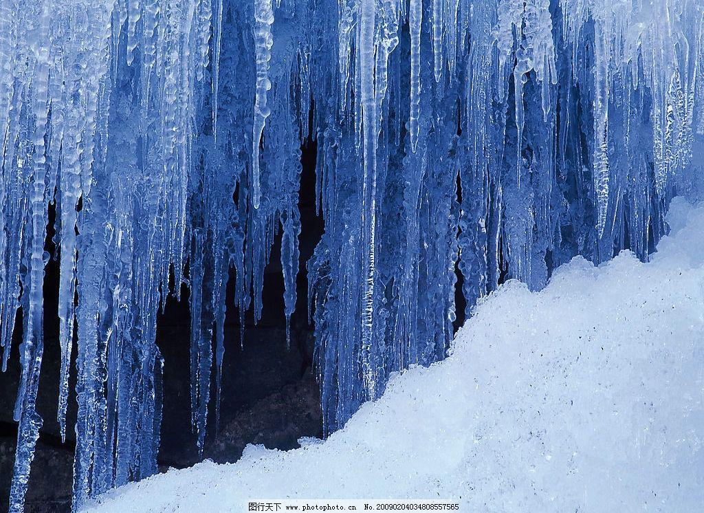 银色世界 雪景 自然景观 风景 冰锥 冰块 树木 树林 雪地 枯树