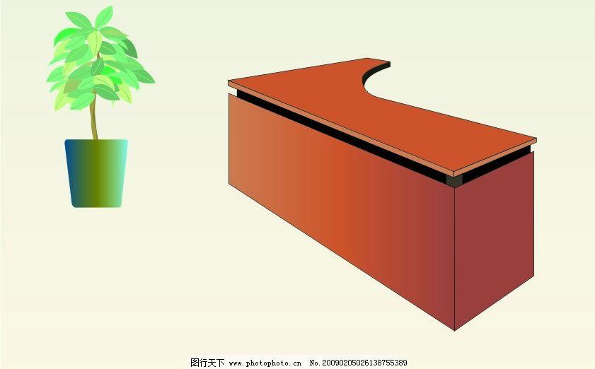 办公桌 办公室 盆栽 办公桌椅 矢量桌子 矢量办公桌 矢量花 矢量图库