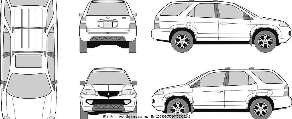 汽车三视图图片