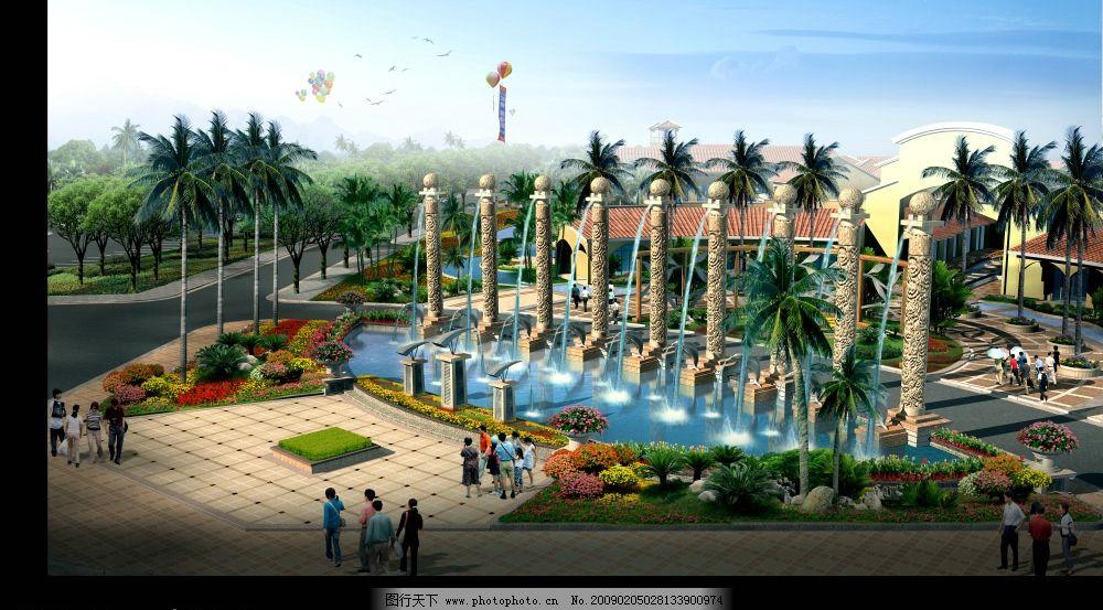 广场 喷泉 效果图图片