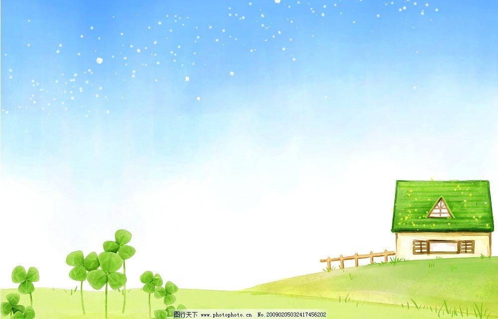 卡通图片,小房子 蓝天 白云 绿地 草地 摄影模板-图行