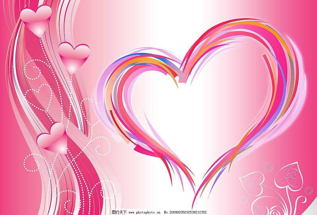 心形相框模板 相框 背景 花纹 线条 红心 心形边框 心形相框 摄影模板