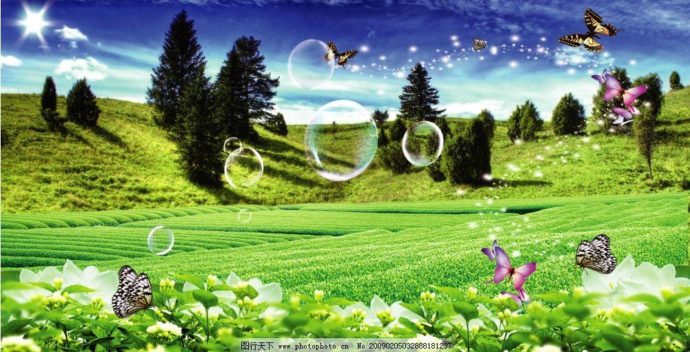 美丽山丘 山丘 平原 树木 花 蓝天 白云 蝴蝶 太阳 psd分层素材 风景