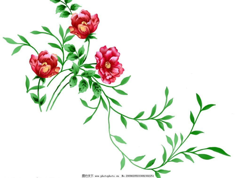 绿叶红花 手绘 绿叶 牡丹 水彩 psd分层素材 源文件库 72dpi psd