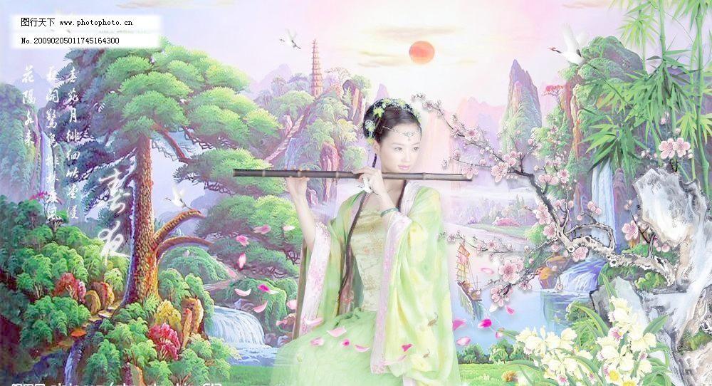 psd 彩画 彩云 吹笛子 风景画 古典背景 古典风格 古典美女 古装美女