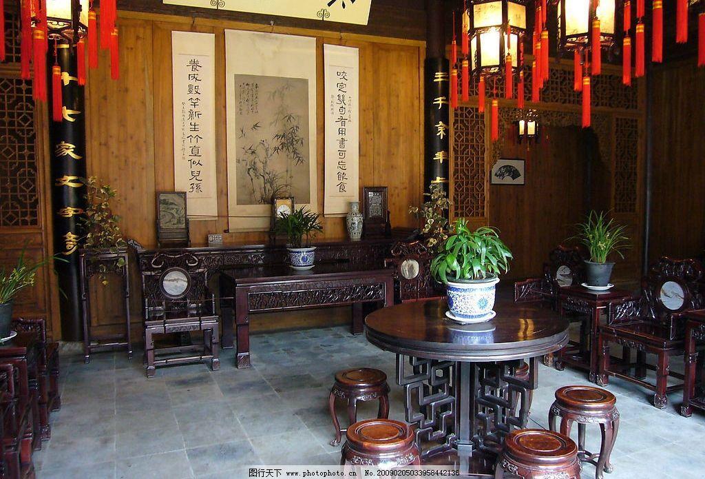 江南园林——明清厅堂 中堂 对联 宫灯 红木家具 明清陈设 盆景