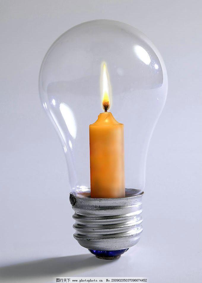 灯泡蜡烛 灯泡 蜡烛 创意图片 头脑风暴 个性图片 生活百科 生活素材