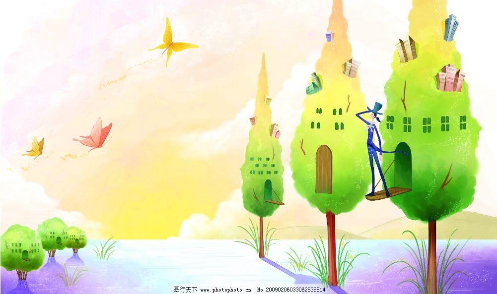 夏天风景 卡通人物 树木 卡通背景 蝴蝶 水上城市 蓝天白云 草