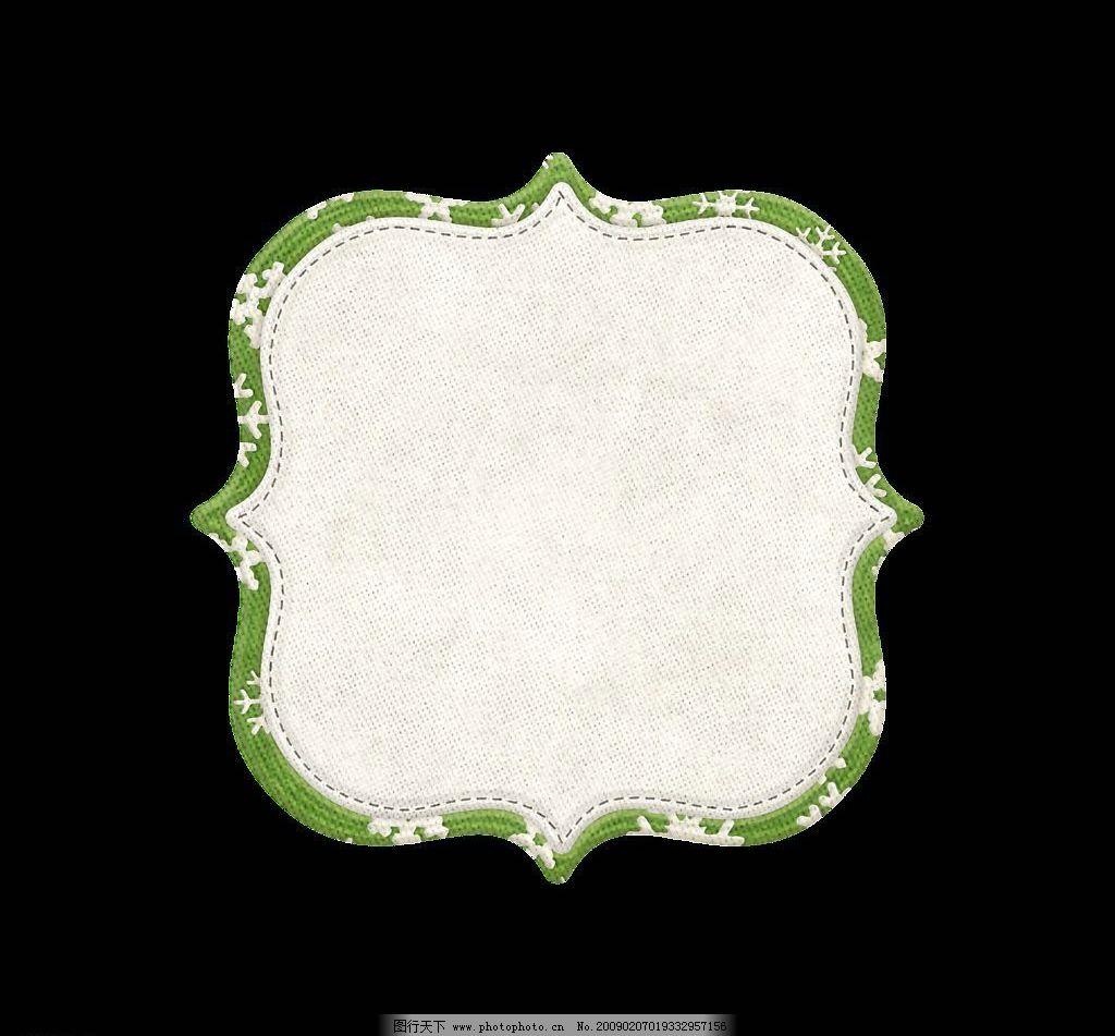 圣诞系列之边框相框 白底绿边 可爱 方形框 文化艺术 节日庆祝