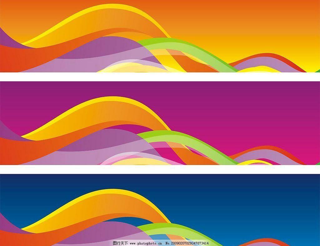彩带 广告设计 画册设计 设计图库 cdr
