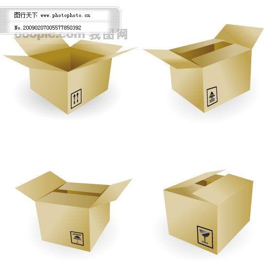 纸箱矢量素材3免费下载