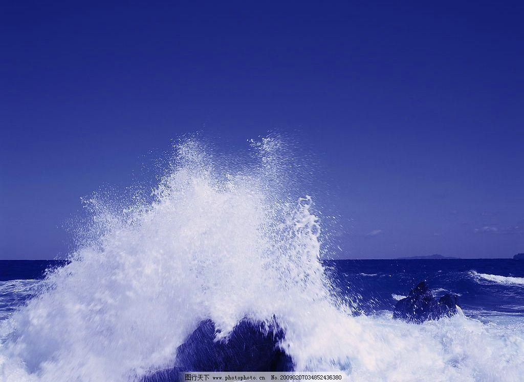 海滩 大海 海浪 蓝天 沙滩 摄影图库