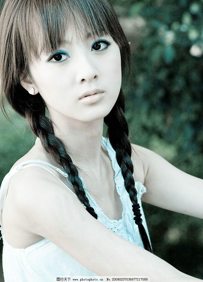 台湾网络人气美女果子mm清凉夏装短裙图片