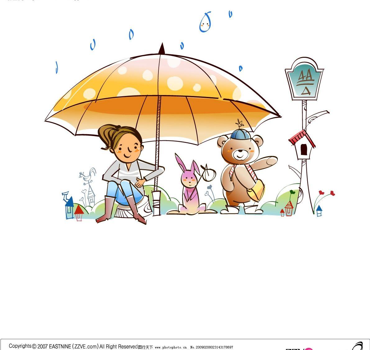 雨滴动画步骤轨迹