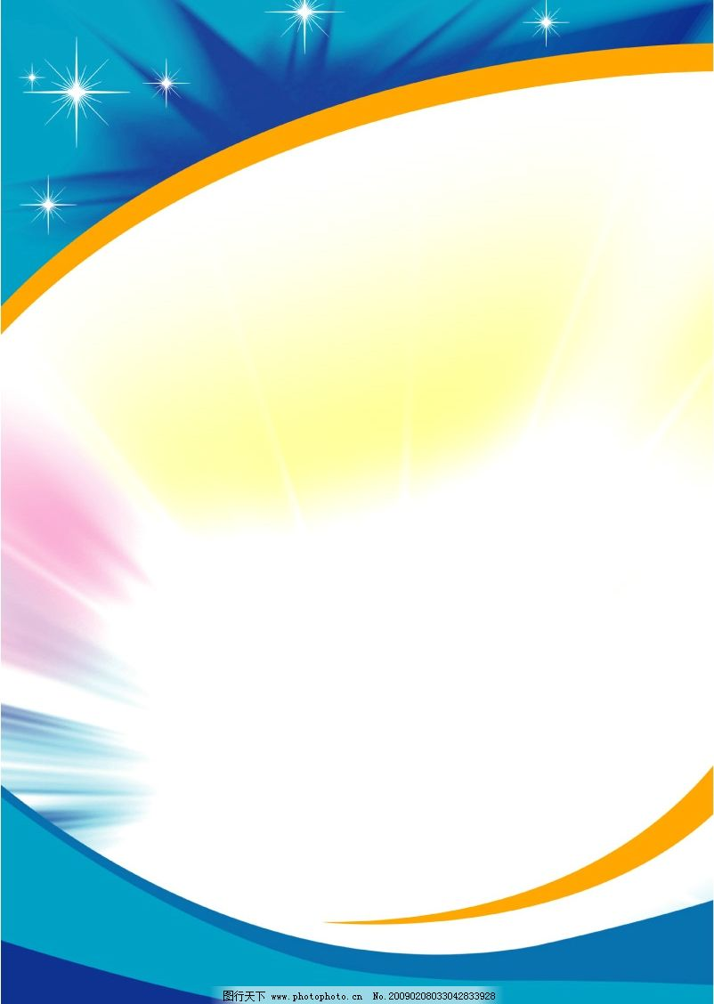 学校模板 制度模板 展板素材 星星 源文件库
