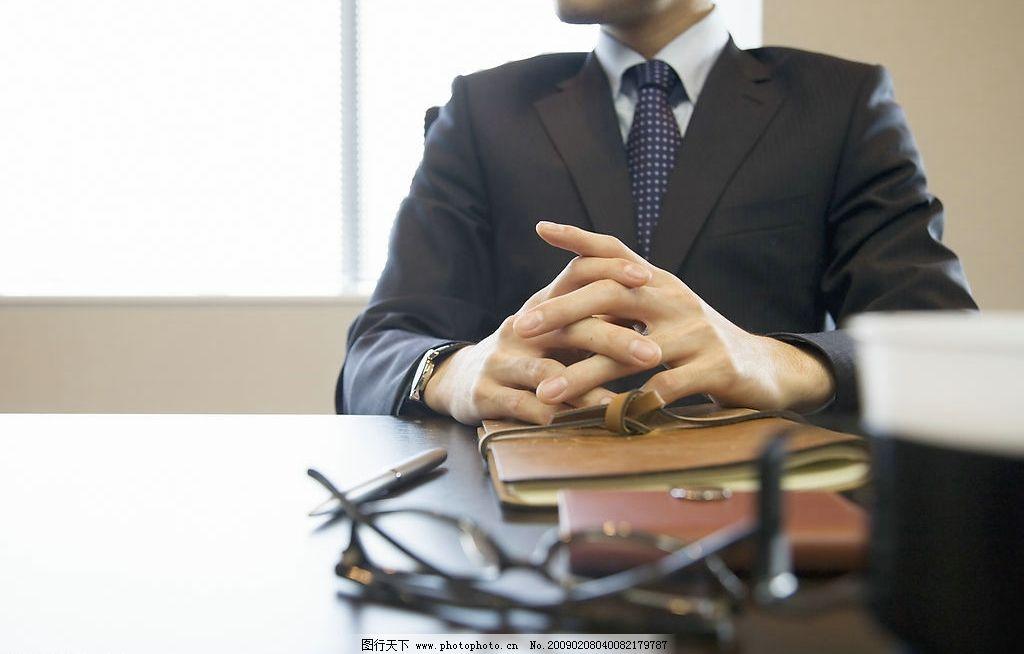 商务会议 探讨 会议 商务 精英 商务金融 商务场景 白领 交谈 商务