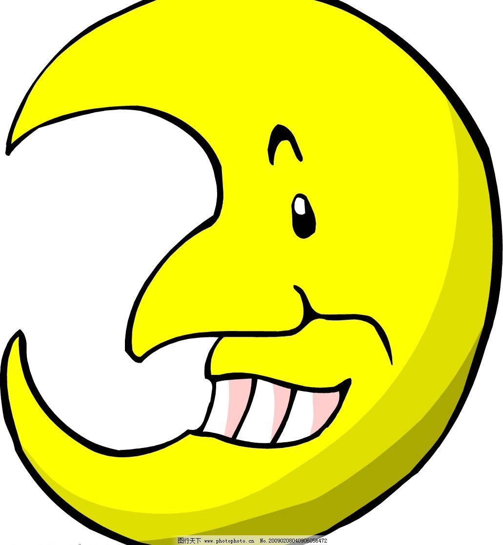 儿童卡通 月亮 笑脸 矢量人物 儿童幼儿 矢量图库 wmf
