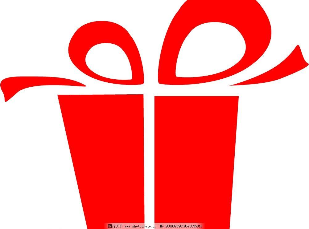 礼物盒 节日素材 其他 矢量图库 cdr