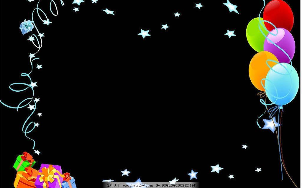 星星壁纸 壁纸 星星 黑色 礼物 气球 线条 底纹边框 底纹背景 矢量