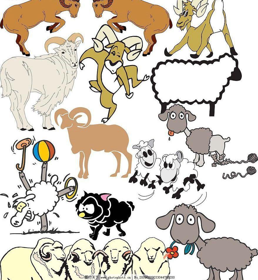 十二生肖羊 动物 卡通羊 源文件库