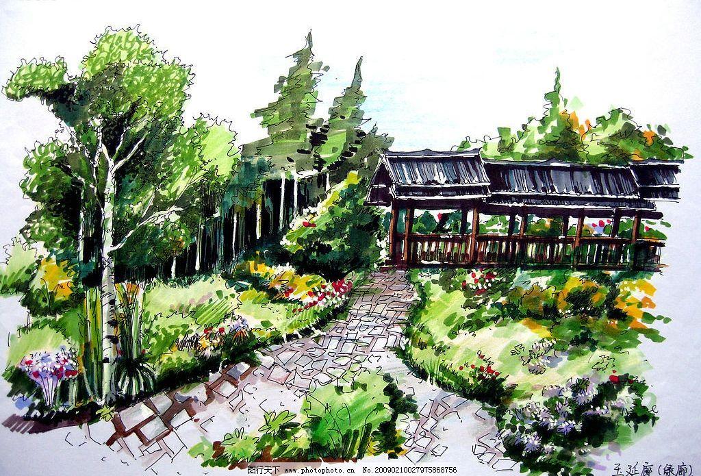 佳倩手绘效果图园林绿化 室外设计 园林绿化 效果图 手绘图 小桥流水