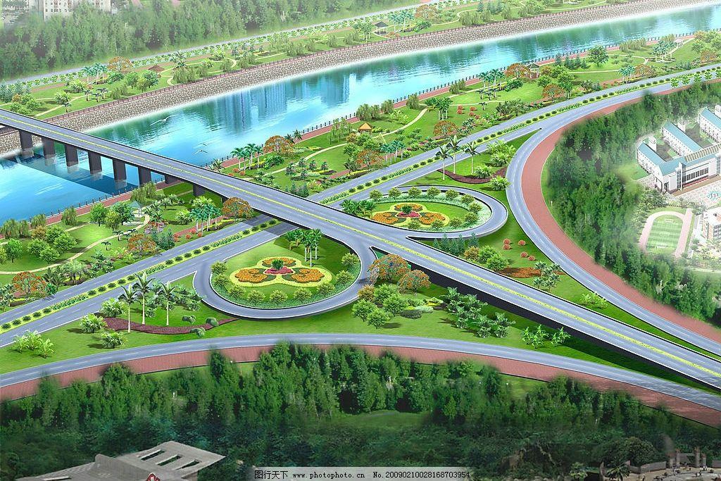环境设计 设计图 园林 汽车 绿化 高速公路 立交桥 河流 大桥 景观