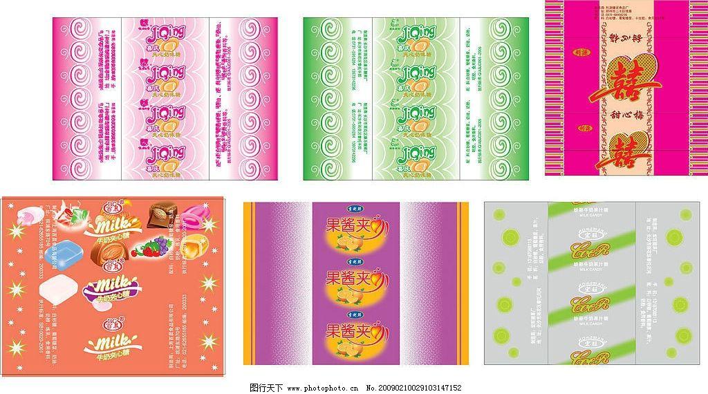 糖果包装 糖果 包装设计 矢量素材 零食 其他矢量 矢量图库 ai 广告