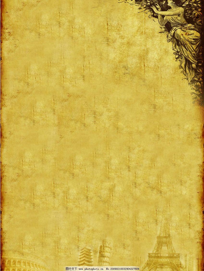 欧洲背景 欧洲 文化 金色 背景 psd分层素材 背景素材 源文件库 300