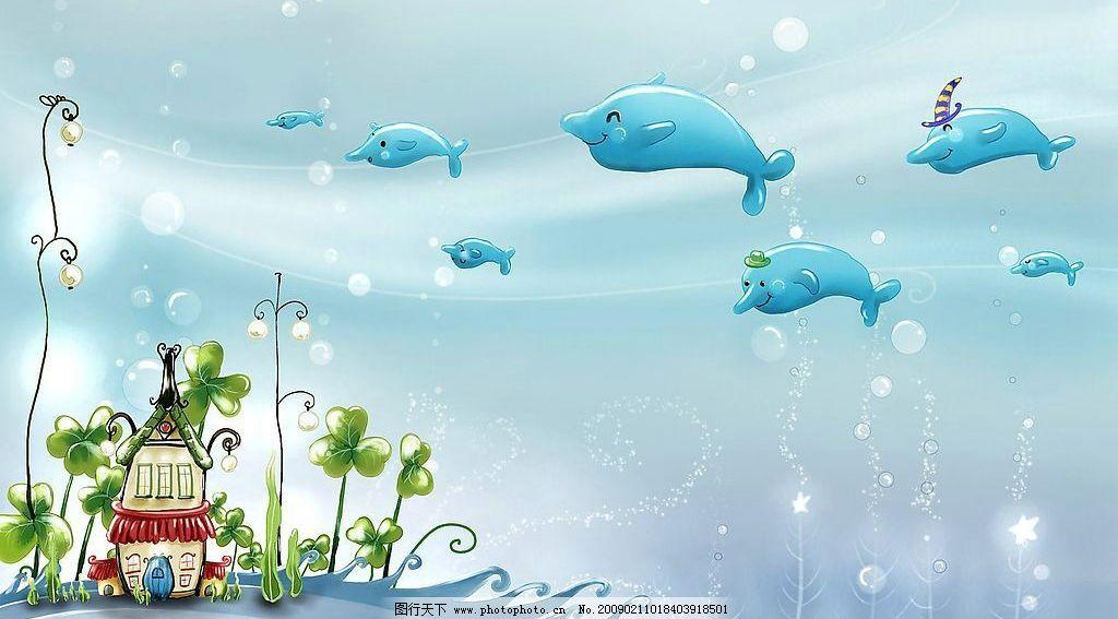 卡通风景壁纸 卡通 风景 背景 海洋 海豚 意境 壁纸 房子 动漫动画