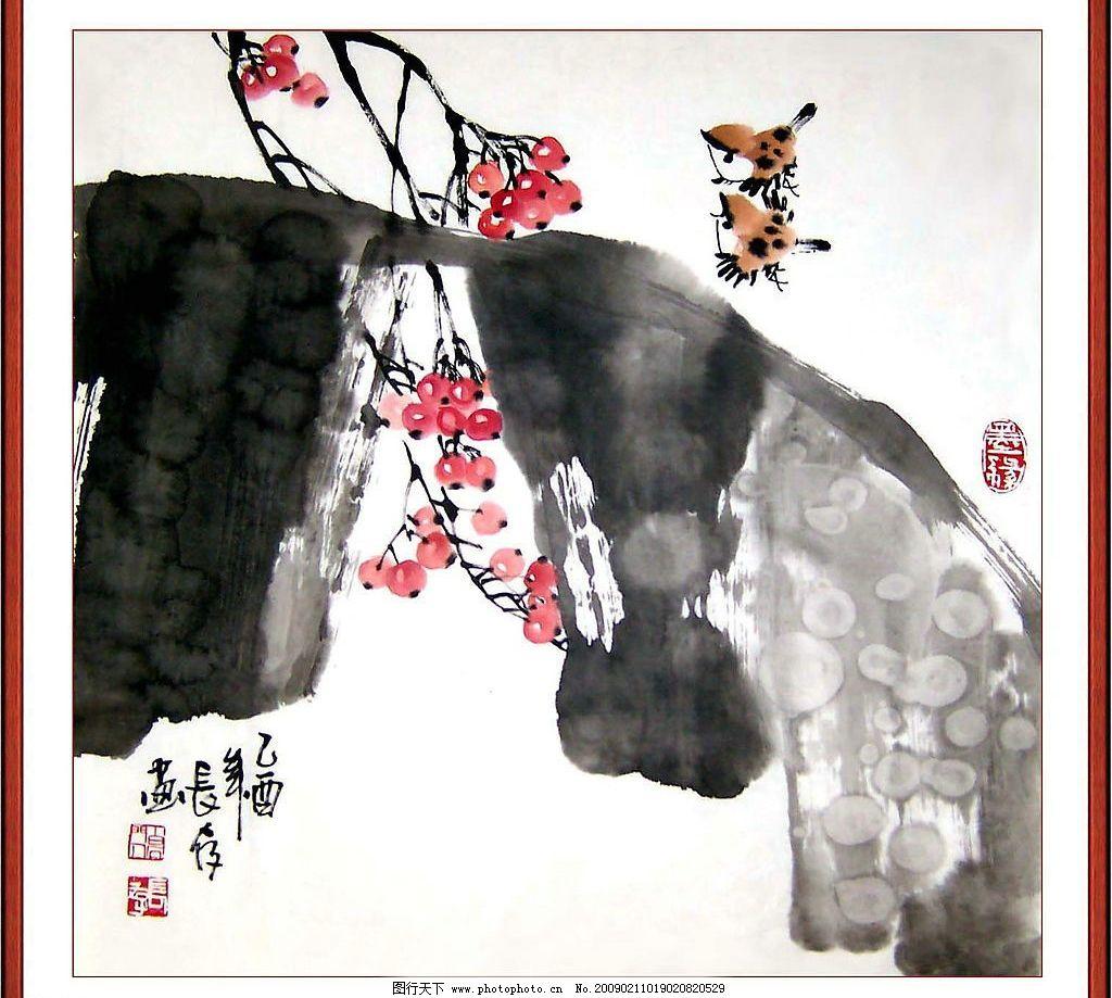 中国写意画图片