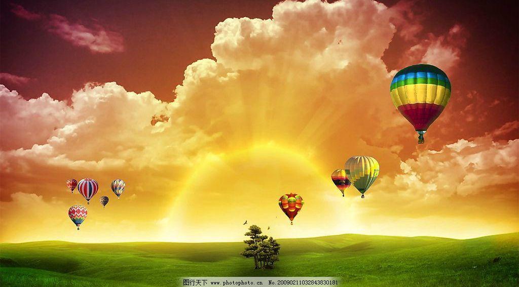 风景 风景分层图片 草地 草原 热气球 落日 分层风景 源文件库