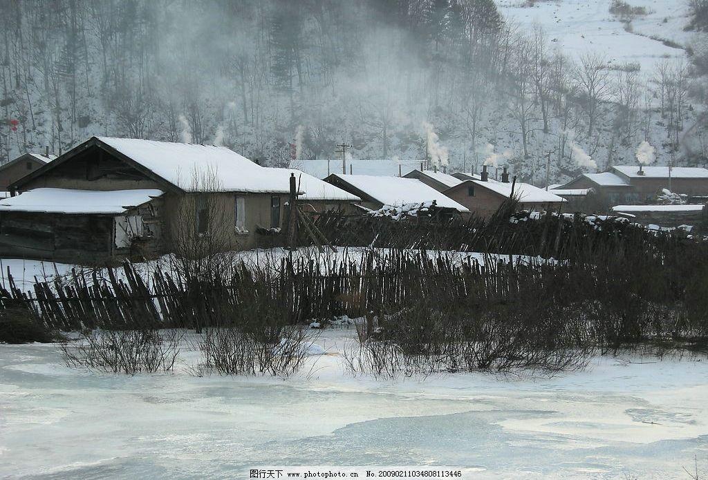 乡村雪景 房屋 冰面 雪山 炊烟 栅栏 冬季 自然景观 自然风景