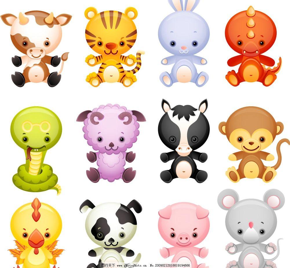 矢量十二生肖 鼠 牛 虎 兔 龙 蛇 马 羊 猴 鸡 狗 猪 文化艺术 传统