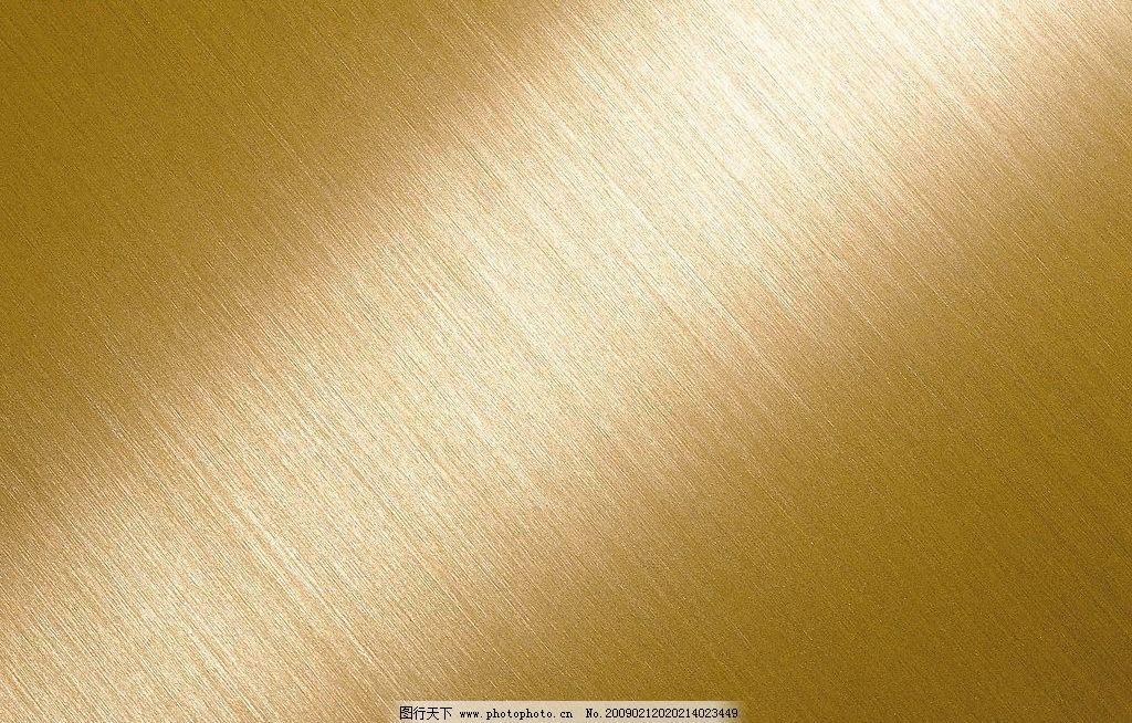 金属镀金拉丝有光纹 底纹边框 背景底纹