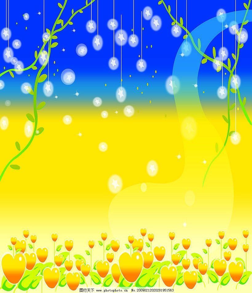 移门图19 黄色花 树枝 星星 底纹边框 背景底纹 设计图库 300dpi jpg