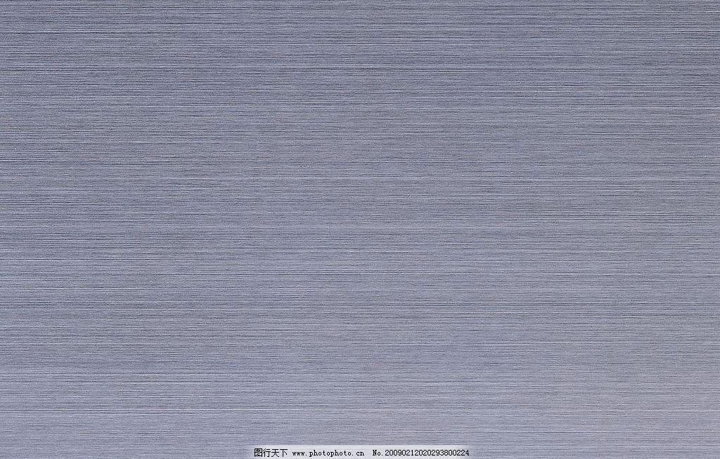 金属铝拉丝纹 底纹边框 背景底纹