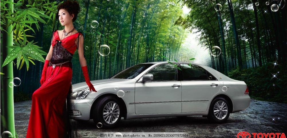汽车广告 丰田汽车 广告设计模板 海报设计 源文件库 400dpi psd 美女
