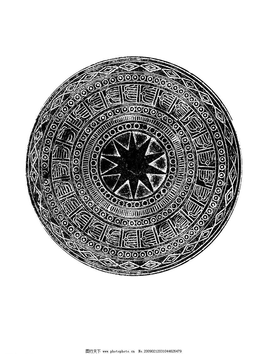 铜鼓文化电子小报素材