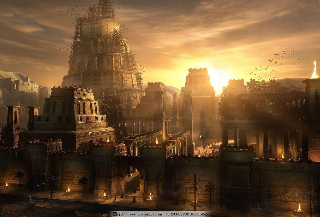 魔幻 城市 建筑 其他 图片素材 设计图库 72dpi jpg 动漫动画 风景