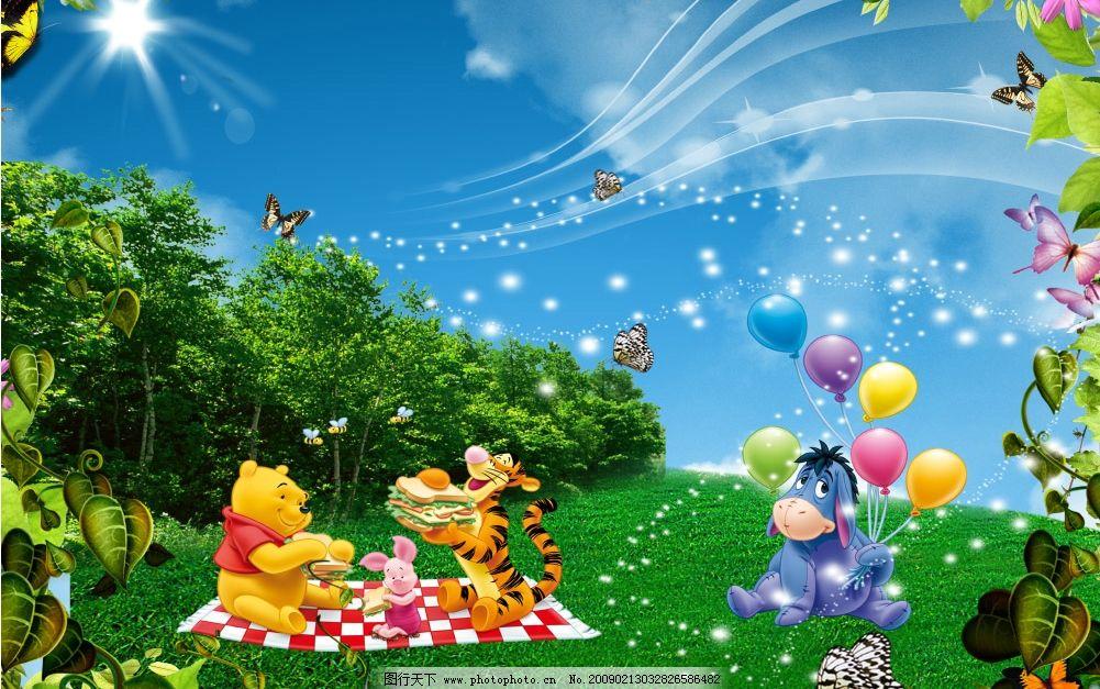 郊外美景 草地 树林 蝴蝶 蓝天 白云 太阳 维尼 花 六一儿童节