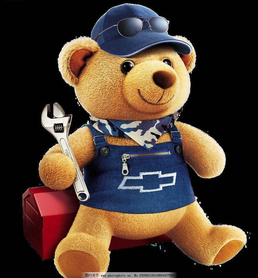 雪弗兰小熊 小熊 动漫动画 其他 设计图库 72dpi png