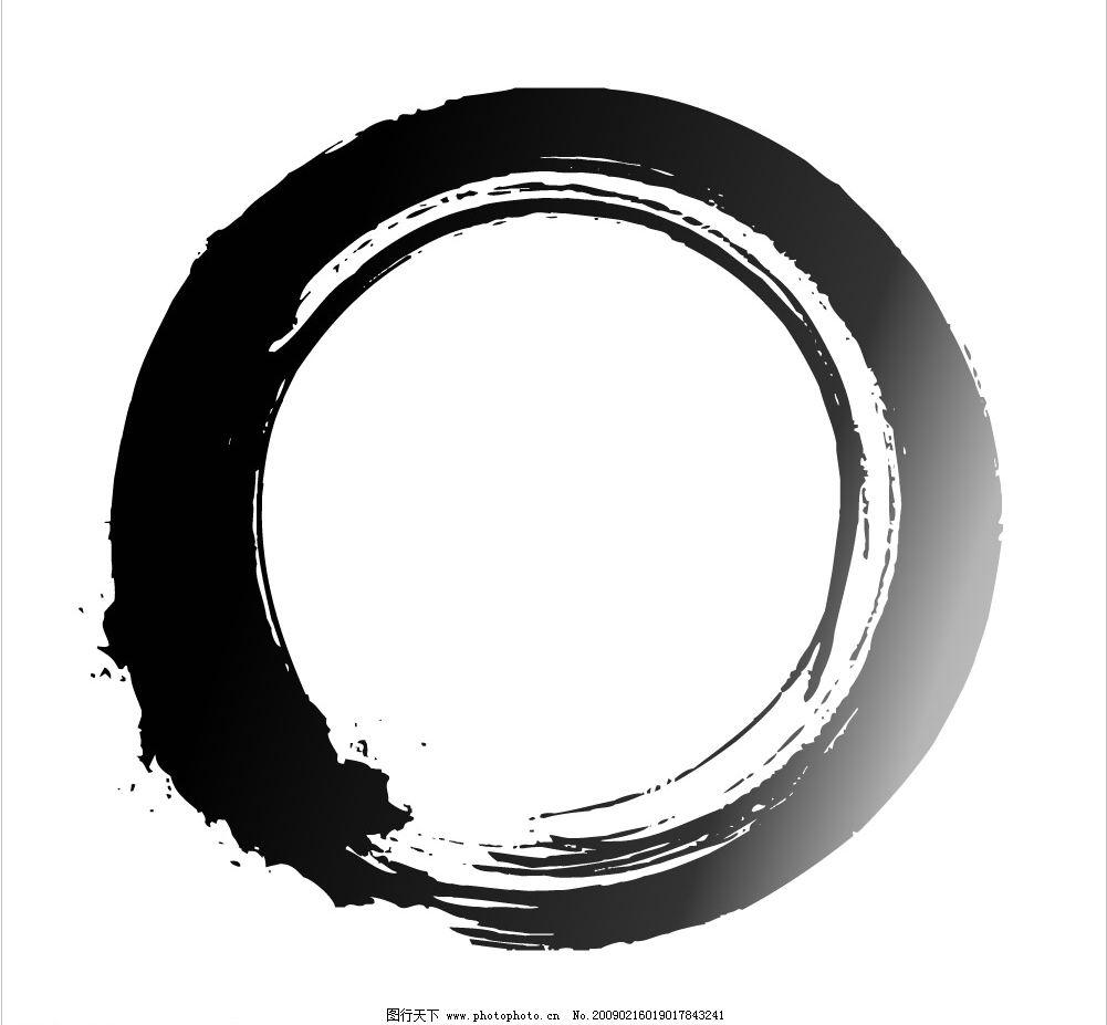 设计图库 文化艺术 绘画书法    上传: 2009-2-16 大小: 3.