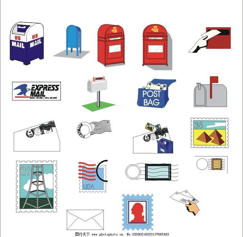 邮政素材 邮箱 邮锉 邮票 邮包 标识标志图标 其他 矢量图库 cdr