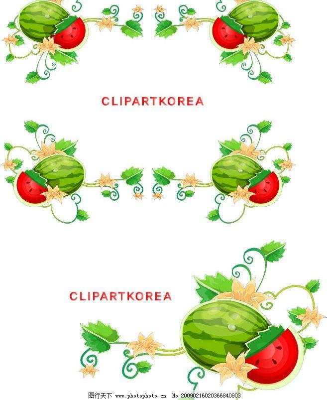 可爱的水果边框图片