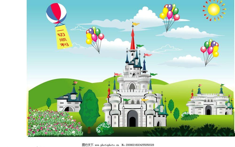 城堡 气球 山丘 白云 蓝天 花园 树木 太阳 自然景观 建筑景观 矢量