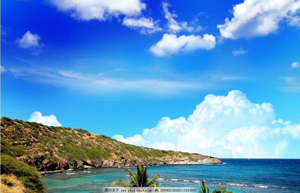 海边 蓝天白云 大海 山丘 大树 环境设计 景观设计 源文件库 300dpi