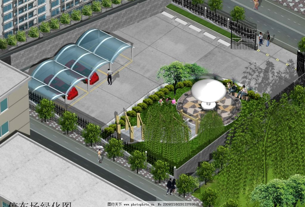 停车场绿化图片