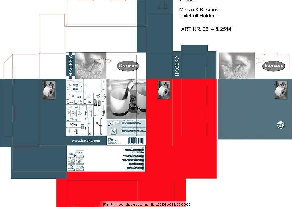 产品包装盒 结构图 矢量图库