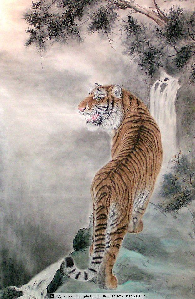 老虎 虎 猛虎 上山虎 树 国画 文化艺术 绘画书法 设计图库 300dpi